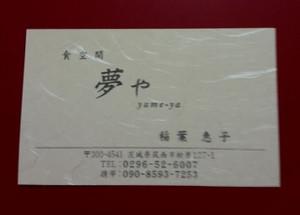 Kimg0338_640x459_2