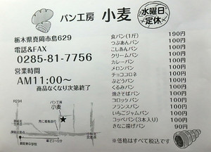 Kimg1683_640x360